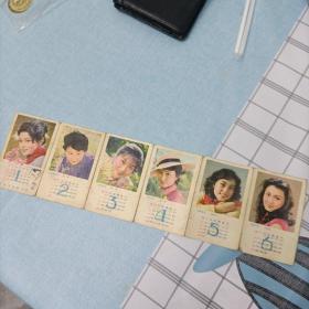 1982年月历卡(6张)刘晓庆等,实物拍照,看好下单