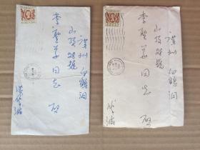 八十年代香港世仕至李圣华牧师信札两通六页 (有关著名牧师汪彼得逝世的哀思)(广州培英中学校友信札)