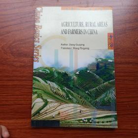 中国农业、农民、农村(英)AGRICULTURE,RURAL AREAS AND FARMERS IN CHINA