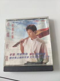 【唱片】中国大陆校园民谣1983-1994   1CD