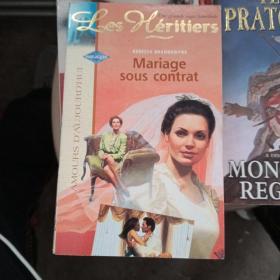 mariage  sous   contrat【法文原版书】