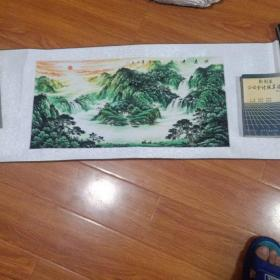 山水画,印刷品