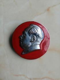 山西清流出品、非常少见-----【晋东南毛主席万岁:塑料像章】-直径4.6厘米-----虒人荣誉珍藏