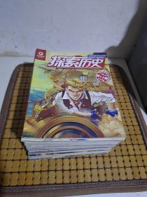 青少期刊:探索历史1-12期、 2010年1-11期、2011年1-12缺第3期、2012年1-12期、【有38册共46期  其中有几册是合刊】