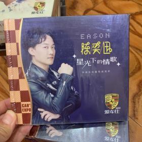 歌曲cd 陈奕迅 星光下的情歌3cd