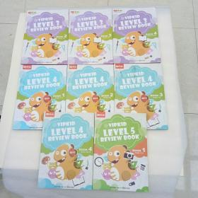 VIPKID LEVEL 3 REVIEW BOOK(2、3、4)+VIPKID LEVEL 4 REVIEW BOOK(1、2、3、4)+VIPKID LEVEL 5 REVIEW BOOK(1)共8本合售