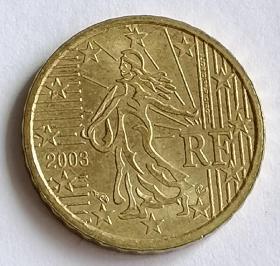 2003年法国硬币10欧分
