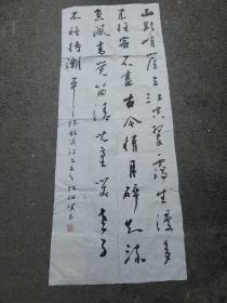 林绍贤 大校军衔(河北陆军学院)书法作品