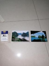 明信片   (下龙湾)全套10张,齐全。   (2001年出品,未使用,品相可以。)有喜欢的朋友就来购买吧。