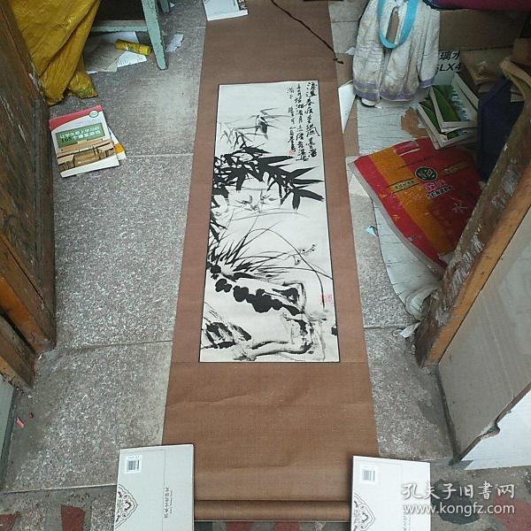 潘天寿 兰竹图(1)