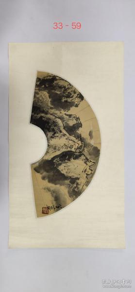 【郭公达】精品山水画扇面小品一幅,原装旧裱,镜片,装裱后的尺寸33厘米/59厘米,自然老旧,画面有两处破损,如图,喜欢的私聊