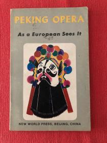 Peking opera