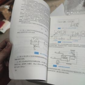 自动控制原理(第七版)