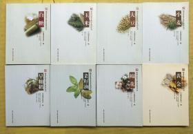 期货投资者教育系列丛书:白糖、棉花、小麦、大豆、玉米、黄金、菜籽油、早籼稻(八册合售)