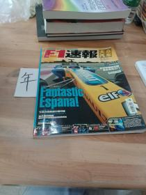 F1速报   大众汽车