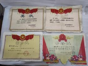 1978年 永春县实验小学 五年一班学生:黄伟峰在展开为革命勤奋学习的第一次攻关战疫中,成绩优异,被评为战斗英雄;1979年在展开为革命勤奋学习的第二次攻关战疫中,成绩显著,被评为战斗英雄;1983年在永春第一中学获得八二年度文明礼貌活动积极分子光荣称号和优秀学生干部(奖状和荣誉状共4张)