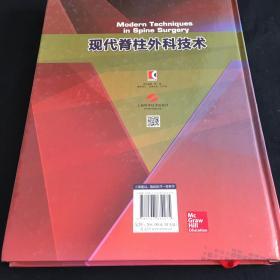 临床微生物学诊断与图解(第3版)