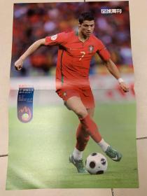足球周刊中插- C罗/范德法特