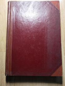 《解放军画报》1974年全年。精装合订本