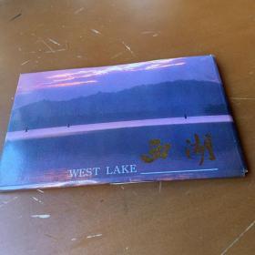 西湖明信片8張