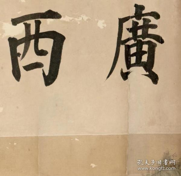 0535古地图1887 广西边关形势略图 清光绪年间