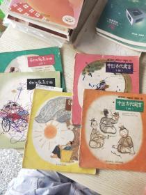 中国古代寓言1-5(2、3英文版~1、4、5不明语种)大优惠!