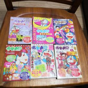 卡通漫画64K:超级爆笑漫画 哆啦A梦(1、12、20、39、42、47)6本  合售