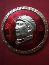 毛主席像章(忠于伟大的领袖毛主席 忠于毛泽东思想 忠于毛主席的革命路线)
