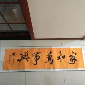 杨平,1962年11月生于黑龙江省宁安市。男,满族,中国民主同盟盟员,教育学教授、硕士生导师。是省内外著名的文化学者、教育专家。曾任哈师大教育系副主任,黑龙江大学教育系主任。现任黑龙江大学教育学院专职教授