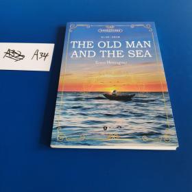小王子+老人与海 全英文原版经典名著系列读物(共2册)昂秀书虫
