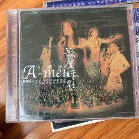 歌曲cd 张惠妹 碟类满30包邮