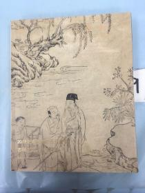 2018泰和嘉成拍卖有限公司 古籍文献·金石牌版