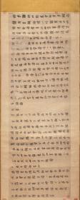 宋 赵雄(温叔) 西塞渔社图卷跋。纸本大小37.98*94.18厘米。宣纸艺术微喷复制。120元包邮