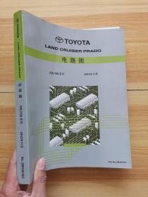 TOYOTA LAND CRUISER PRADO 电路图  GRJ150系列  2012年11月