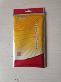中国邮政自创型邮政贺卡【183X100,20】