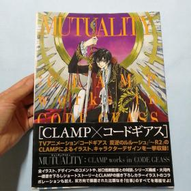 MUTUALITY:CLAMP works in CODE GEASS