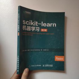 scikit-learn机器学习第2版