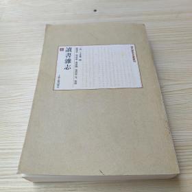 读书雜志  (三)
