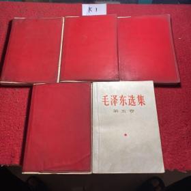 毛泽东选集1-5     简体横排 编号   k1