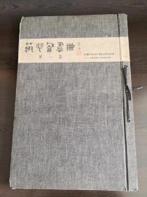 《蒋兆和画册》第一集 ;民国布面珂罗版8开白宣纸,完整41幅画