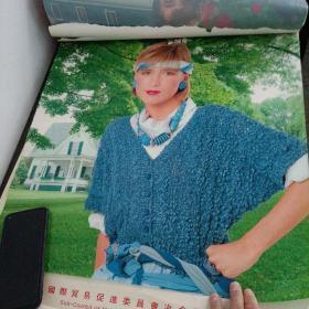 1991年挂历 美女图6张
