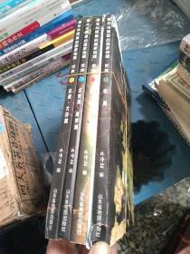 藏在地图里的国家地理世界 共4册 9-12岁儿童自然地理科普百科全书 小学生课外阅读书籍