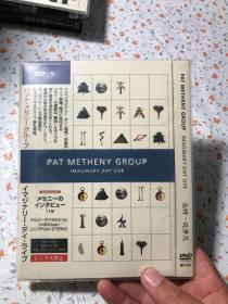 Pat metheny-Imaginarydaylive 派特·迈席尼【正常播放 不退换货】