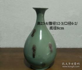 元代梅子青龙泉窑点彩玉壶春瓶