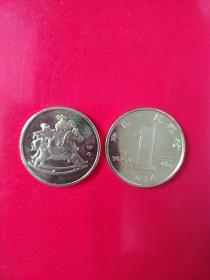 甲午马年纪念币