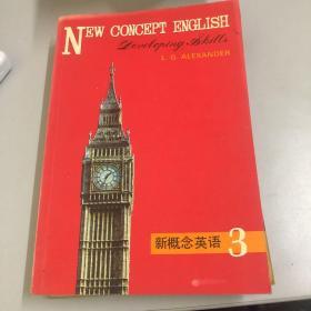 80年代老课本 新概念英语第3 +4册(英汉对照本) 修订版 两本合售