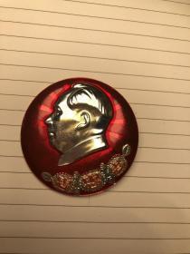 毛主席像章:打通矿区革委会