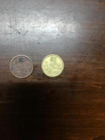 1991年5角硬币2枚