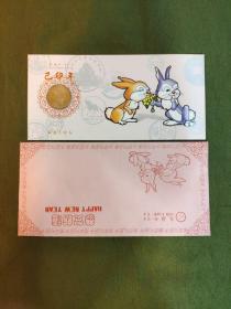1999年兔年礼品卡【乙卯年】22.8x11cm。上海造币厂