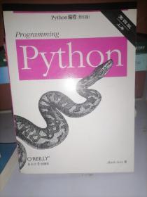 Python编程 第4版 影印版 上下册